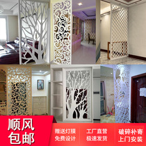 Carved plate hollow partition through the flower grid pvc suspended ceiling corridor decorative screen living room xuanguan background wall European-Chinese