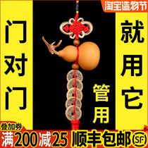 Gourd pendant opening Feng Shui town house ornaments Wudi money Living room resolve door-to-door toilet transporter Natural fortune