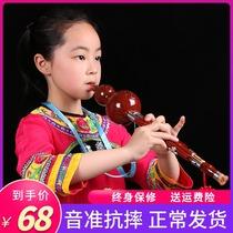 Cucurbitacées débutant c déclassement B tune adulte primaire enfants entrée professionnel jouer Yunnan bakélite instrument de musique