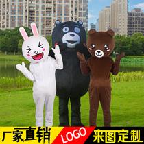 抖音熊网红熊行走装熊本熊人偶服装成人卡通传单熊玩偶服网红熊装