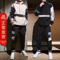 Мужчины 2020 весна новая толстовка повседневная одежда с капюшоном весна осень тренд спортивная одежда костюм хип-хоп пальто