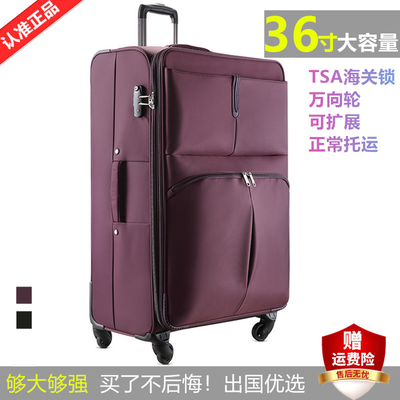 Tianmao High-end 36-inch Overseas Suitcase Luggage Super Large Capacity 34-inch Pole Box 38-inch 40-inch Password Box
