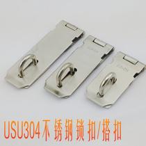 Thickened 304 stainless Steel padlock buckle Toolbox buckle 3 inch stainless steel door lock buckle anti-theft buckle lock nose door buckle