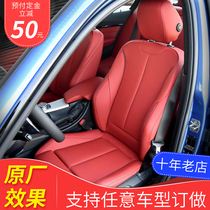 Custom-made bag for leather seats of car bags Installation of interior seats Pack Leather Audi seats Ventilation and heating modification