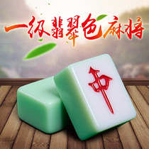 Fitch shake the same 38-44MM emerald color medium Large Guangdong Sichuan hand hitter rubbing household mahjong card