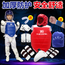 Silver Sheng Taekwondo Protective gear full set of children eight pieces set thickening actual combat training competition glove foot suit set