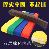 Yin Sheng really can empty-handed belt judo competition training track with a check test section with ribbon Taekwondo belt