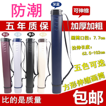 Picture Tube Square Flip anti-slip roll retractable portable Plastic paper tube poster barrel Collection Barrel Color notes