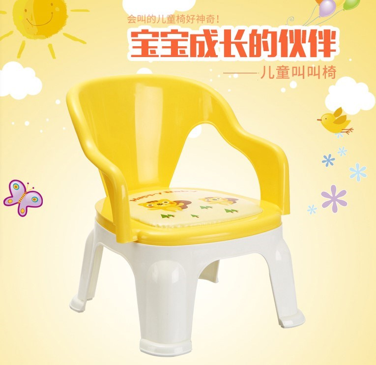 Camellia Stool Childrens Plastic Stool Fashion Creative Thickening Cute Cartoon Baby Small Bench Without Backrest Stool Children Chairs