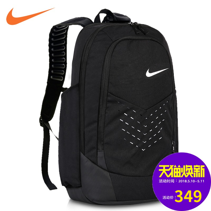 NIKE sports bag Nike backpack bag air cushion outdoor package travel bag training student bag BA5477 authentic