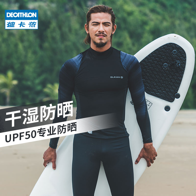 Di Cannon wetsuit mens professional jellyfish dress couple fast dry split long-sleeved swimming sunscreen long pants surf suit OVOU