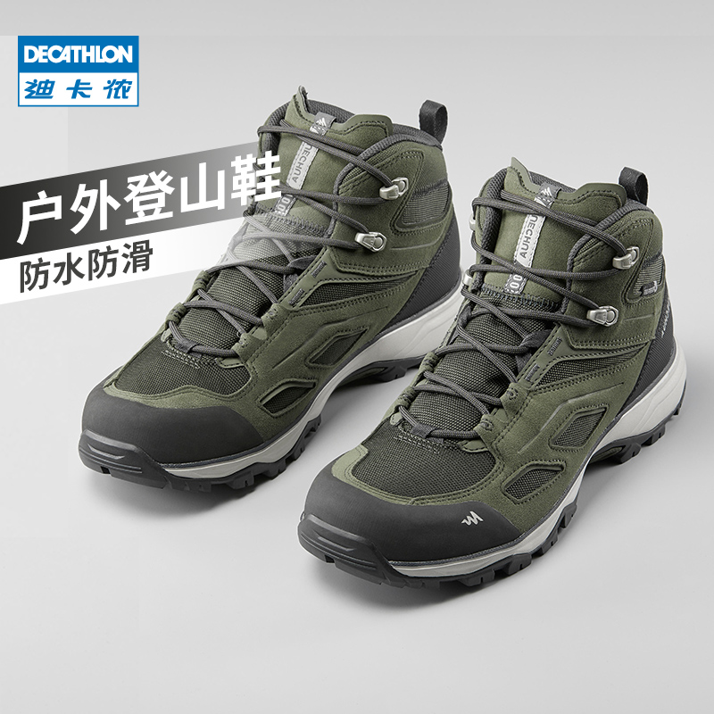 Di Cannon flagship store official website climbing shoes men waterproof anti-slip sneakers summer breathable hiking boots women ODS