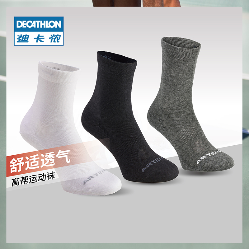 Di Cannon Socks Mens Spring Summer Womens Mid-High Barrel Running Socks Low Help Cotton Breathable Sports Socks (9 Doubles) MSTS