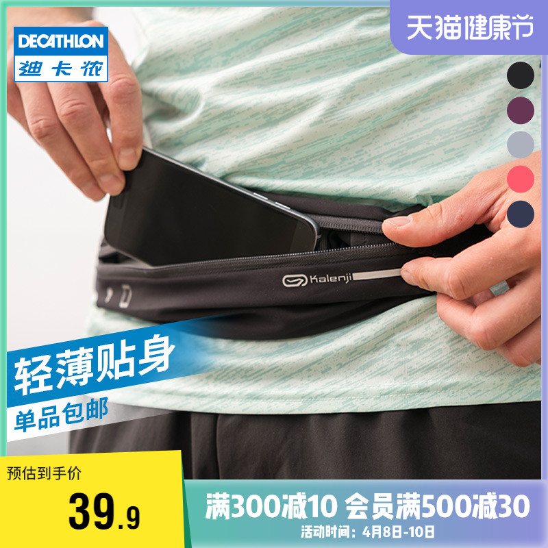 Di Cannon sports waistband mens and womens mobile phone belt fitness invisible multi-functional outdoor running equipment small bag WSHA