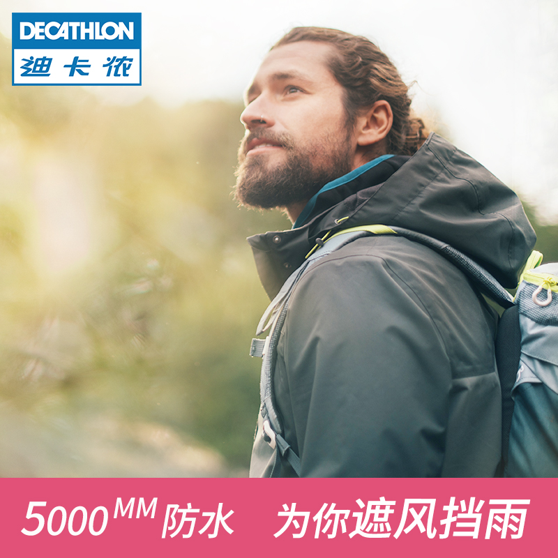 Di Canon Flagship Shop Charge Clothes Men's Spring and Autumn Thin Charge Jacket Outdoor Waterproof Mountaineering Suit QUMM