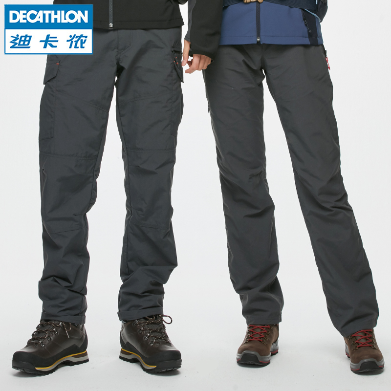 Di Canon Flagship Shop Quick Dry Pants for Men in Summer Thin Mountaineering Outdoor Pants for Sports Trousers for Women in Quick Dry Ice Size FOR2