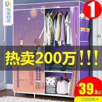 Simple wardrobe cloth household cloth wardrobe rental wardrobe Assembly dormitory hanging wardrobe simple modern economy