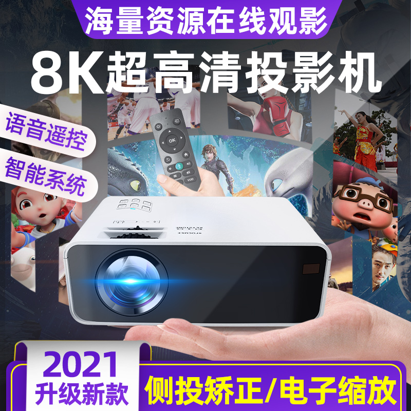 4K Ultra HD 2021 New Projector Home DayTime Bedroom All-in-One Wall CastIng Office Smart Wifi 1080p Mobile Projector Small Portable Meeting Home Theater Dorm Students