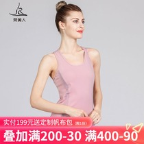 Fan beauty yoga clothing womens vest type with chest pad yoga back jacket fitness straps large size