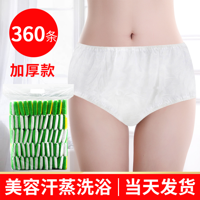 Beauty salon disposable underwear mens and womens universal bath sauna sweat steaming room supplies maternity paper pants