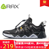 RAX spring and summer river shoes mens speed interference water shoes womens Moon River shoes hiking outdoor shoes amphibious shoes