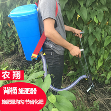 Agricultural Fertilizer New Type Corn Topdresser Back-loading Garden Fertilizer Machine Vegetable and Fruit Tree Back Barrel Fertilizer Machine