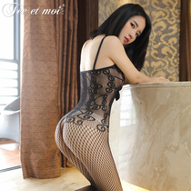 Esquire opens without sexy black silk jumpsuits sexy underwear sock stockings thin female sling 7506