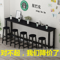 By the wall bar table home balcony by the window long table table table high-footed bar table and chairs combination narrow table