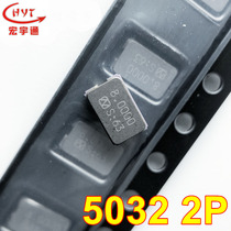 Passive crystal oscillator 2 pins 8M 10M 12M 16M 24M 25MHz 27m 30M 11.0592