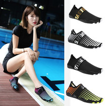 Beach shoes adult men and women wading non-slip diving socks couple snorkeling swimming shoes barefoot Treadmill Yoga soft shoes