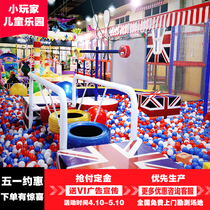Small players Fort naughty childrens Playground equipment size type of indoor Playground facilities pass through the ball pool slide Castle