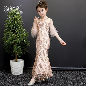 长款儿童礼服修身鱼尾气质公主裙女童走秀演出服花童亮片晚