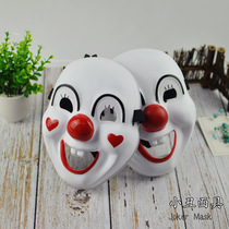 Halloween clown happy mask street dance V word mask magic show carnival cure car two dimensional dress up