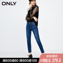 Only simple grinding low waist tight pencil nine-point jeans