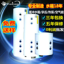 Stainless steel water tank factory 304 insulation water tank air can pressure water tank heat pump circulating water tank buffer water tank