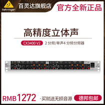 BEHRINGER Behringer CX3400 V2 high precision Stereo 2-way mono 4-Way Crossover