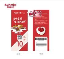 Xiangyang Square Cake coupon birthday cake coupons ticket Fuzhou xiamen Quanzhou Putian Zhangzhou Gift Coupon 10 Yuan 40 sheets