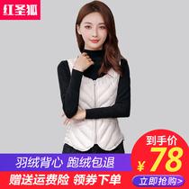 Вниз жилет женщин короткий тонкий внутренний носить тонкий теплая пригонка осень и зима вниз куртка внутренний жилет плечевые женщины