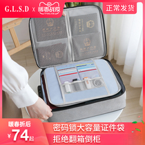 Documents storage box household household multi-layer large-capacity multi-function box certificate file passport card bag finishing bag