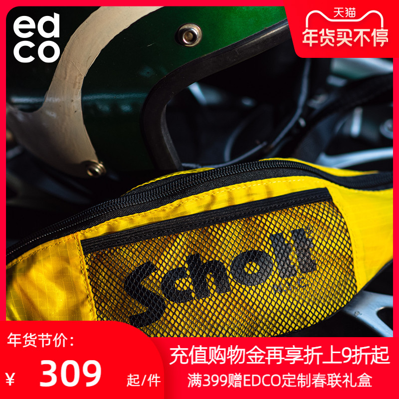 EDCOxMANDRILLLxSCHOTT2020 Spring 2020 new cash bag for male and female students to match the trendy fashion chest bag