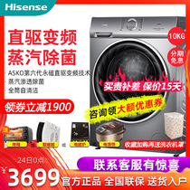 His letter 10 kg washing machine fully automatic home direct drive inverter drum washing and drying all-in-one HD100DF14DT