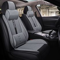 Linen Four Seasons GM cushions are fully enclosed with special health breathable seat sleeves for the Volkswagen Harvard Kia Buick