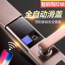 Умный замок отпечатков пальцев домашняя дверь безопасности автоматический электронный кодовый замок дверь для общежития квартира отель дверной замок