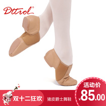 Flute Pig Pigskin Jazz dance shoe teacher shoes soft bottom practice shoelaces with breathable men and women modern dance shoes adult