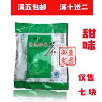 Guangxi Jade Lin Shennong Detox Clear Hot tea authentic Full 55 send 10 send 3