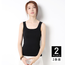Camisole female 2020 new cotton black Korean version of the slim wild casual take autumn style bottoming shirt