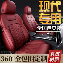 Современная модель 25ix35 приводит регентство Ренна Тоссе крышка сиденья автомобиля с 20 все включено мягкие кожаные рукава сиденья