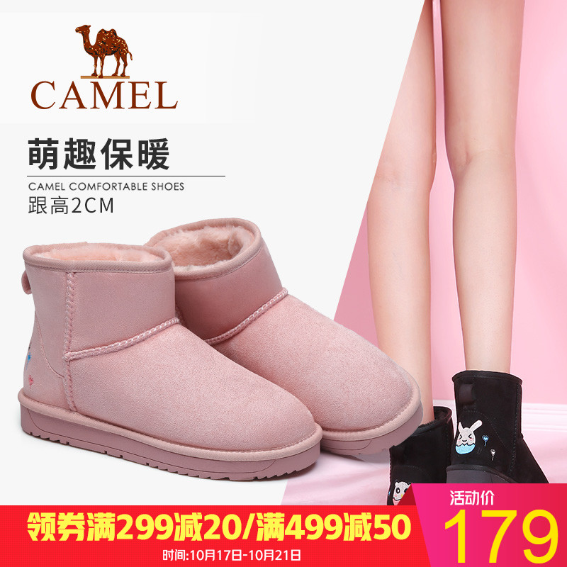 Camel Girls Boots Winter Suede Boots Fashion Leisure Plushing Thickened Short Boots Warm Snow Floor Boots