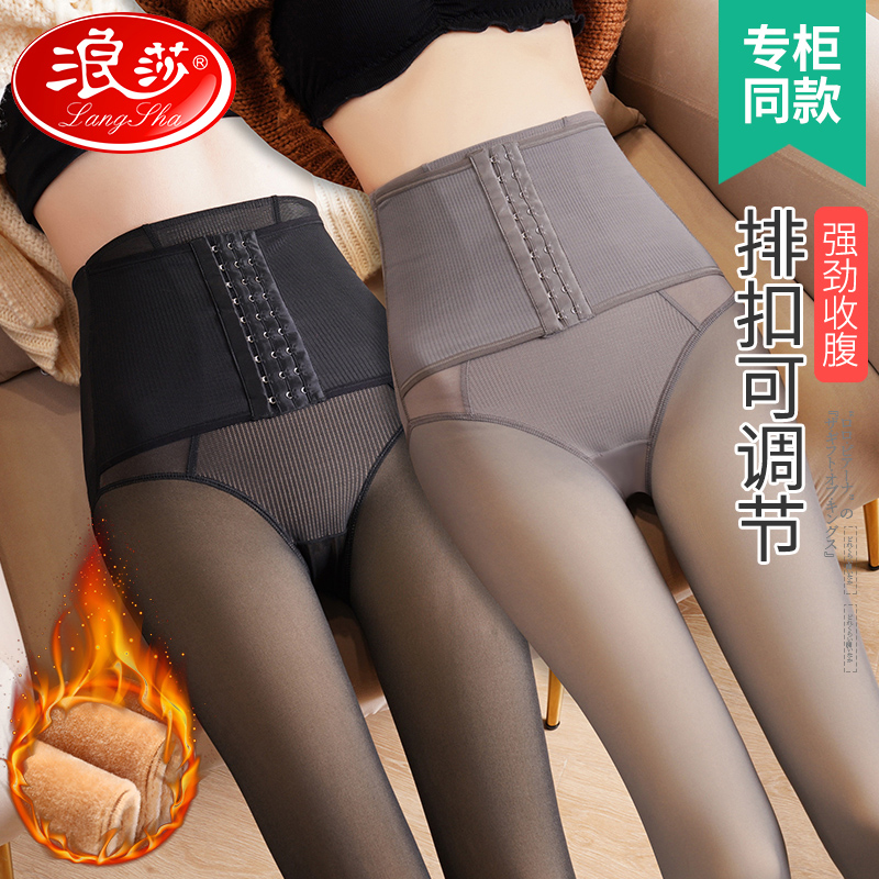 Longsha underpants women wear autumn and winter thick plus velvet flight attendant gray skin-through one-in-one warm pants socks bare legs artifact