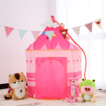Childrens tent indoor princess little girl castle baby 牀 divided into artifacts home sleeping game 祕 base